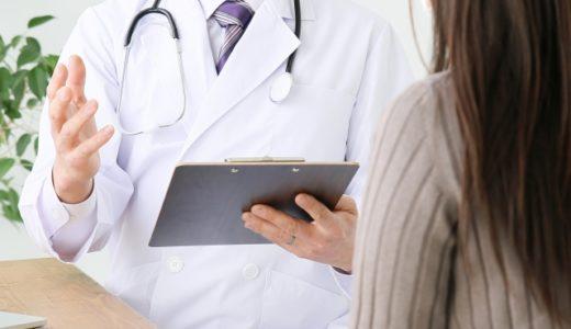 八重洲セムクリニックの新型出生前診断(NIPT)で性別は分かる?