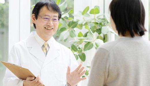 大阪でNIPT(新型出生前診断)を受けられる病院一覧